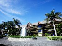 Kusuma Agrowisata Resort and Convention Hotel