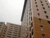 DSY Apartment Margonda Residence 2