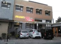 Front One Inn Malang F.K.A De Laia Guest House Malang