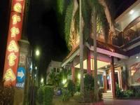 Pondok Serrata Hotel