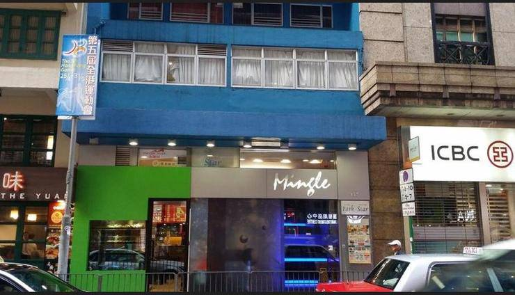 Tarif Hotel Mingle Place With The Star (Hong Kong)
