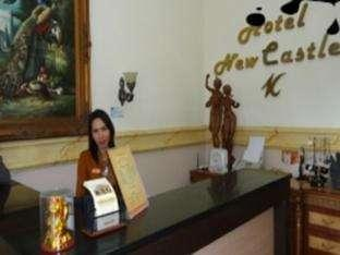 New Castle Hotel Padang - Resepsionis