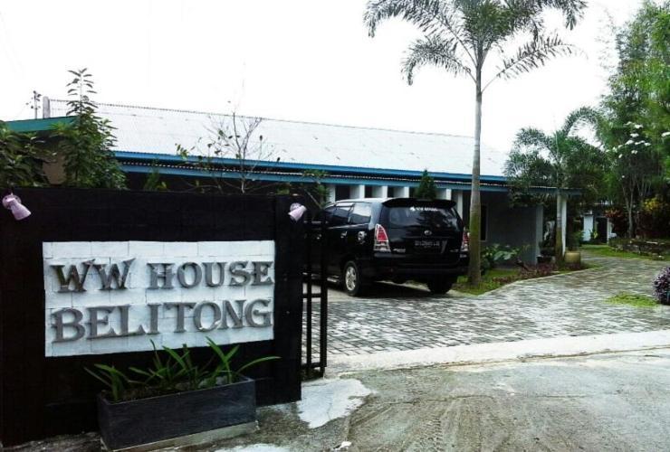 WW HOUSE - Warnawarnihouse Belitung - Exterior