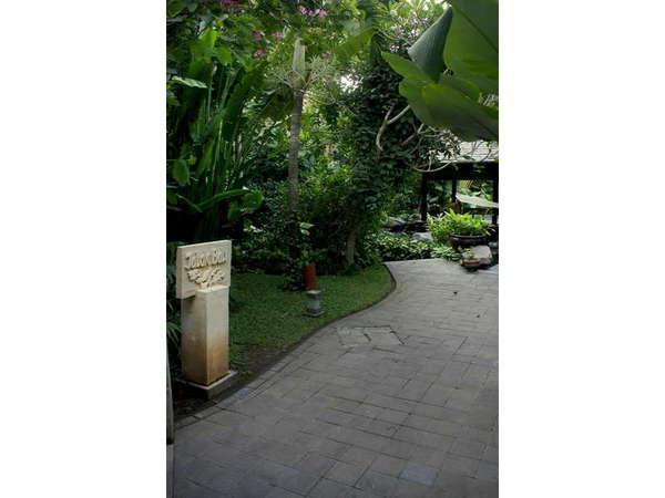 Villa Jalak Bali -