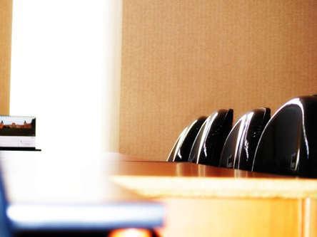 Hotel Nyland Cipaganti - Ruang Rapat