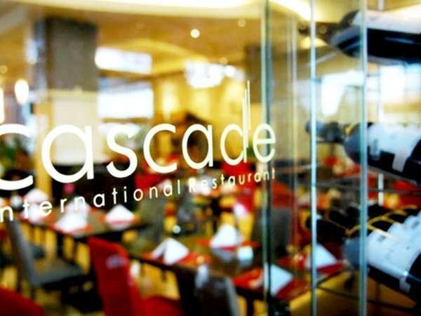 Gumaya Hotel Semarang - Cascade Restaurant