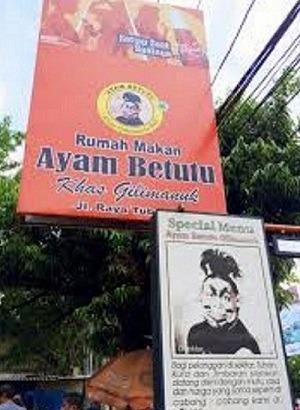 G'Sign Style Kuta Bali Bali - Ayam Betutu Gilimanuk
