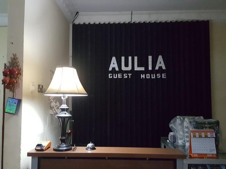 Aulia Guest House Balikpapan - Lobby