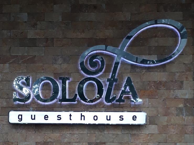 Solota Guest House Syariah Solo - Exterior