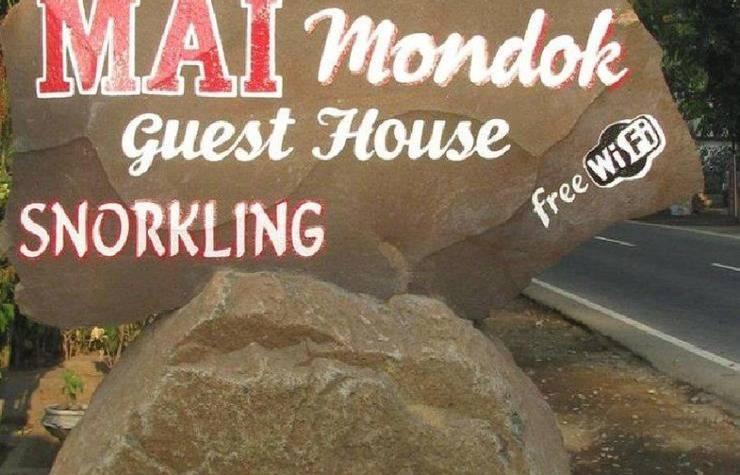 Mai Mondok Guest House Bali - pintu gerbang