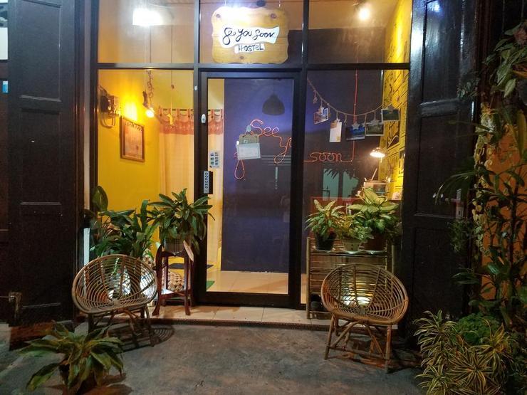 See You SOON! Backpacker Hostel Yogyakarta - Exterior