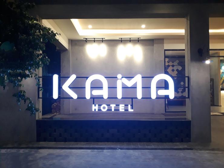 Kama Hotel Medan Medan - Kama