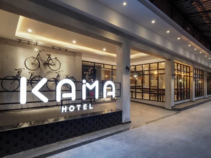 Kama Hotel Medan Medan - Facade