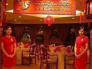 Hotel Horison Semarang - Golden Dragon Chinese Restaurant