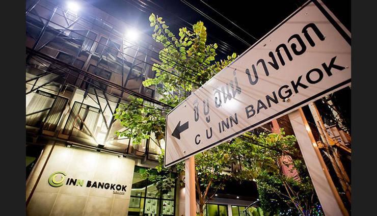 Alamat Review Hotel C U Inn Bangkok - Bangkok