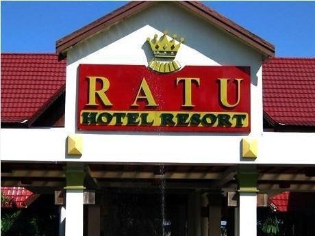 Ratu Hotel Dan Resort Jambi - Tampilan Depan