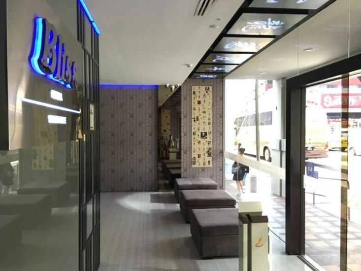 Bliss Hotel Singapore - Featured Image