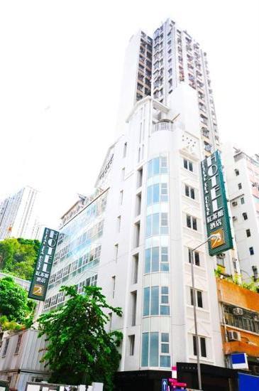 Review Hotel Bridal Tea House Hotel – Ap Lei Chau (Hong Kong)