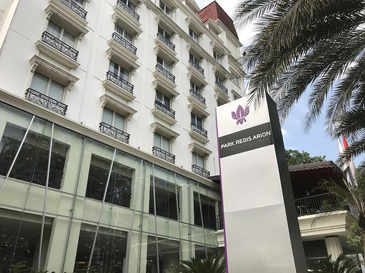 Park Regis Arion Kemang Hotel Jakarta - Hotel Front