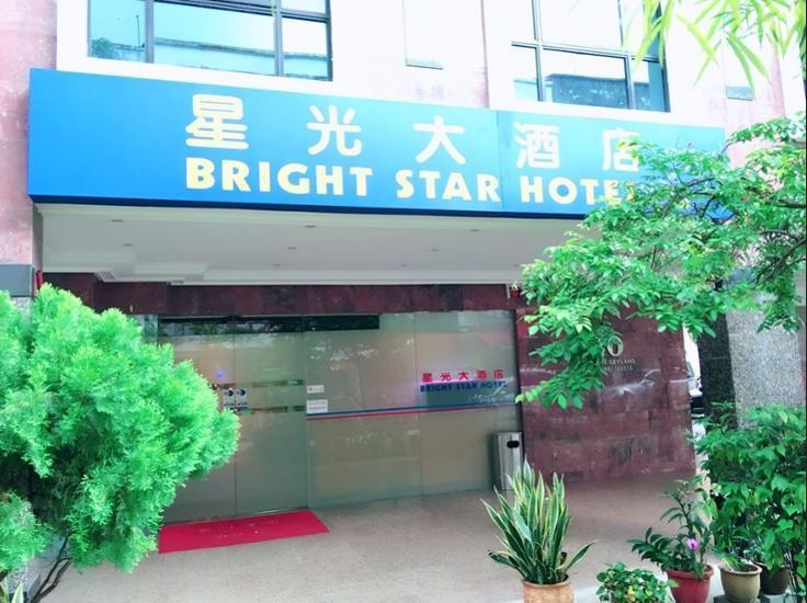 Bright Star Hotel Singapore - Featured Image
