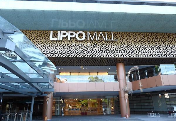 J Boutique Hotel Kuta - Lippo Mall Kuta (jarak 3 menit berjalan kaki)