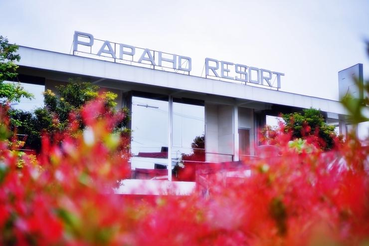 Papaho Resort Puncak - Gedung