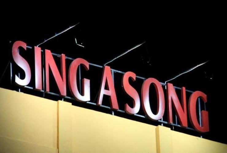 Hotel Sing A Song Pematangsiantar - Hotel
