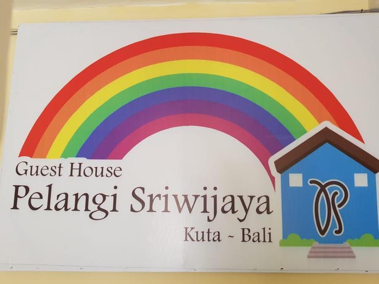 Guest House Pelangi Sriwijaya Bali - Guest House Pelangi Sriwijaya