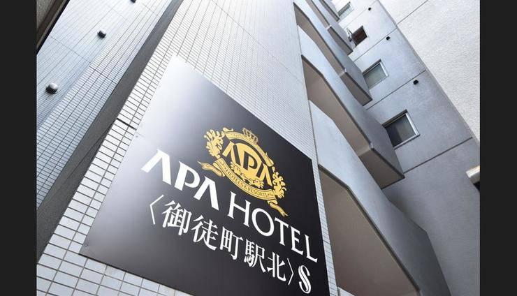 Alamat Review Hotel APA Hotel Okachimachieki- Kita S - Tokyo