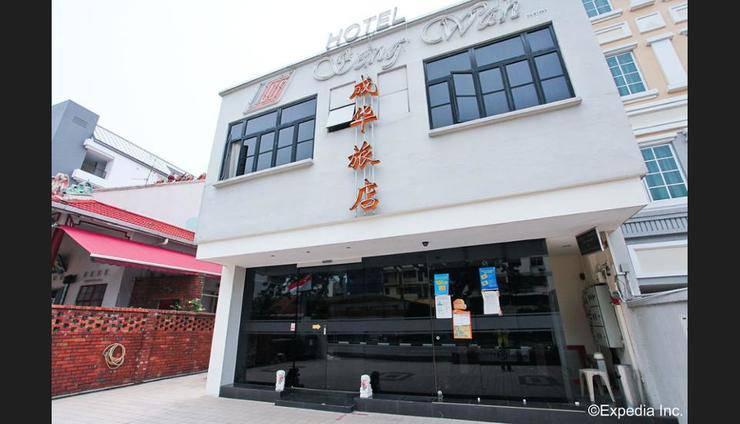 Seng Wah Hotel Singapore - Featured Image