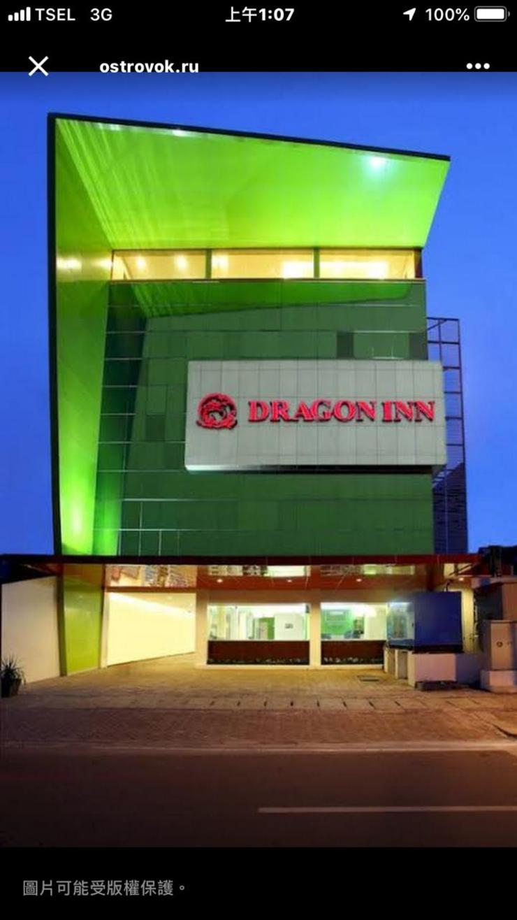 Dragon Inn Kemayoran - Dragon Inn