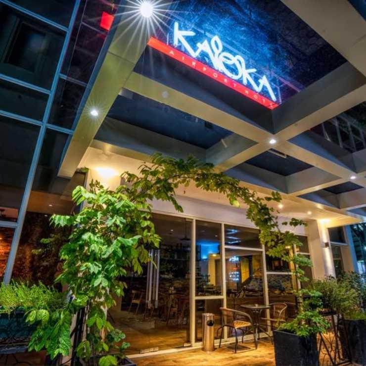 Kaloka Airport Hotel Sumbawa - Appearance