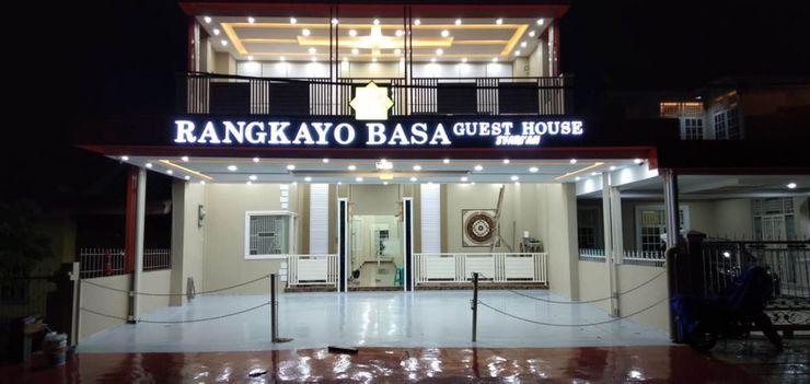 Guest House RangkayoBasa Padang - Facade