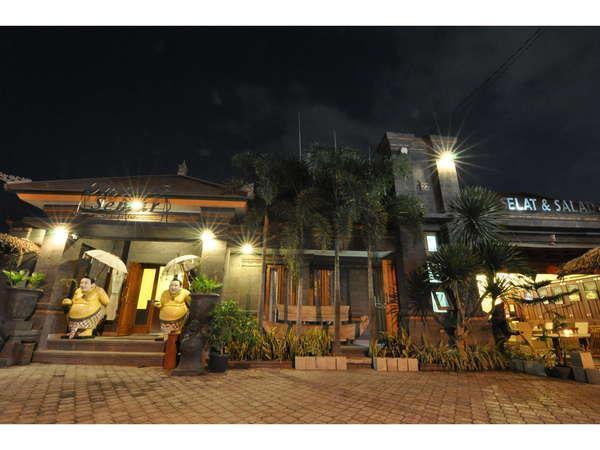 Omah Semar Yogyakarta - Hotel Tampak Depan