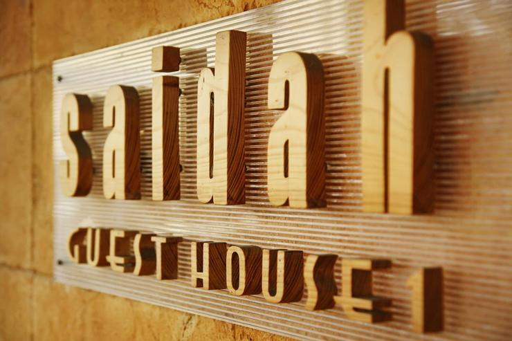 Saidah Guest House Bandung - appearance