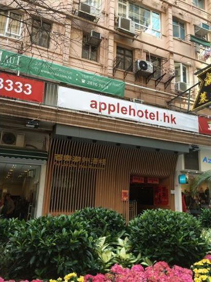 Review Hotel Apple Hotel (Hong Kong)