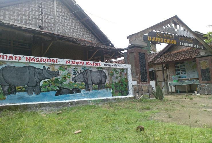 Wisma Sarang Badak Pandeglang - Exterior