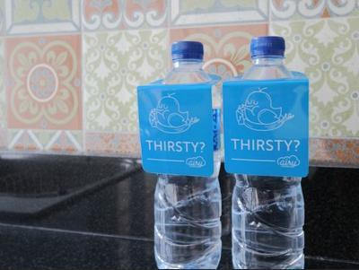 Airy Citraland East Wood Satu 5 Surabaya - Mineral Water