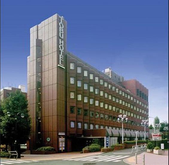 Harga Hotel Shibuya Tobu Hotel (Tokyo)