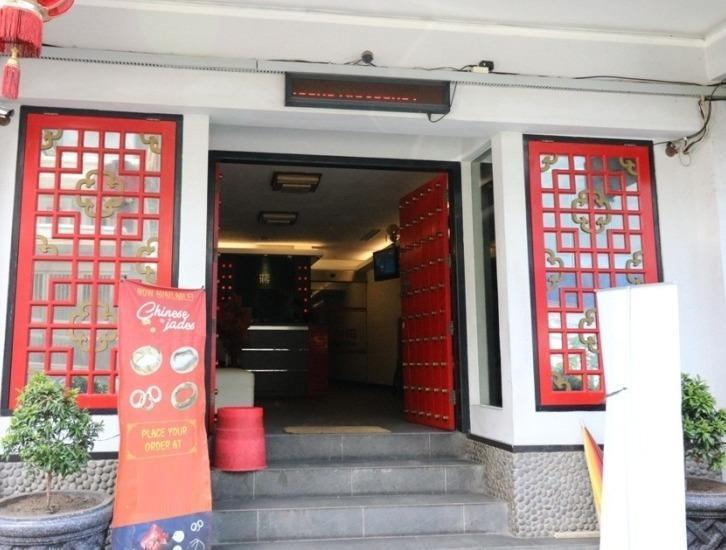 NIDA Rooms Semarang Gang Pinggir - Penampilan