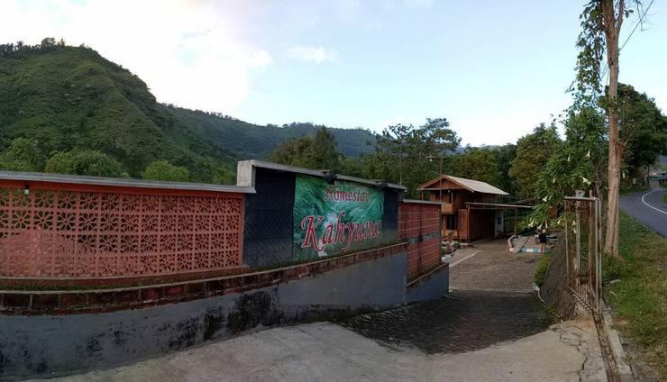 Guesthouse Kayuna Probolinggo - Exterior