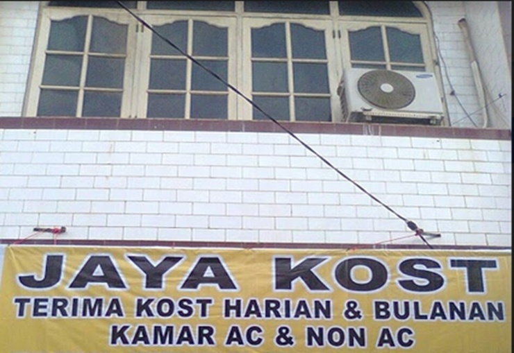 Jaya Kost Palembang Palembang - Exterior