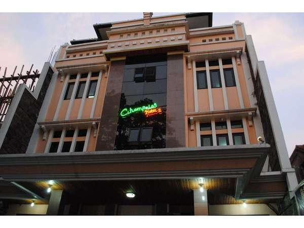Hotel Cihampelas 2 Bandung - Exterior