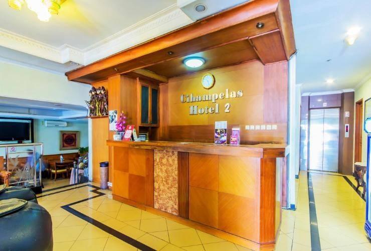 Hotel Cihampelas 2 Bandung - Front Desk