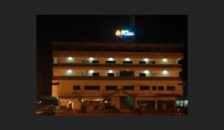 Plaza Hotel Tanjung Pinang Tanjung Pinang - bangunan
