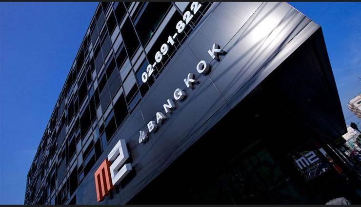 Tarif Hotel M2 de Bangkok (Bangkok)