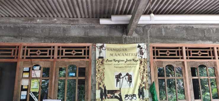 Homestay Sanggar Mahameru Yogyakarta - Appearance