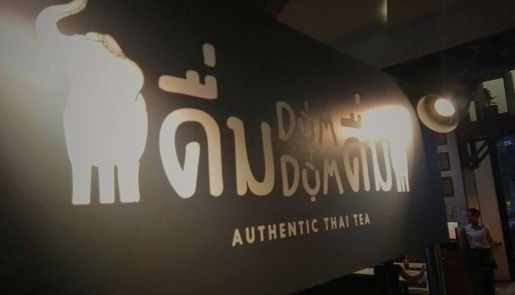 Grand Edge Hotel Semarang - Dum Dum Authentic Thai Tea
