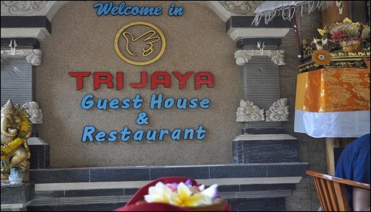 Tri Jaya Guest House Bali - exterior