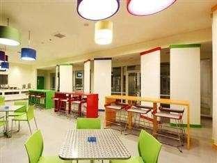 POP Hotel Cengkareng - Restoran